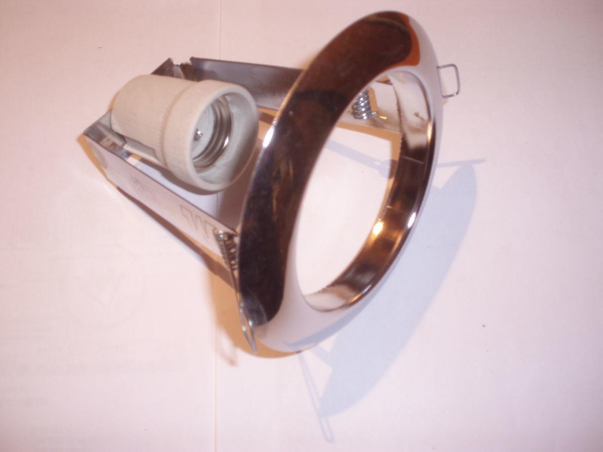 Светильник точечный R80/100