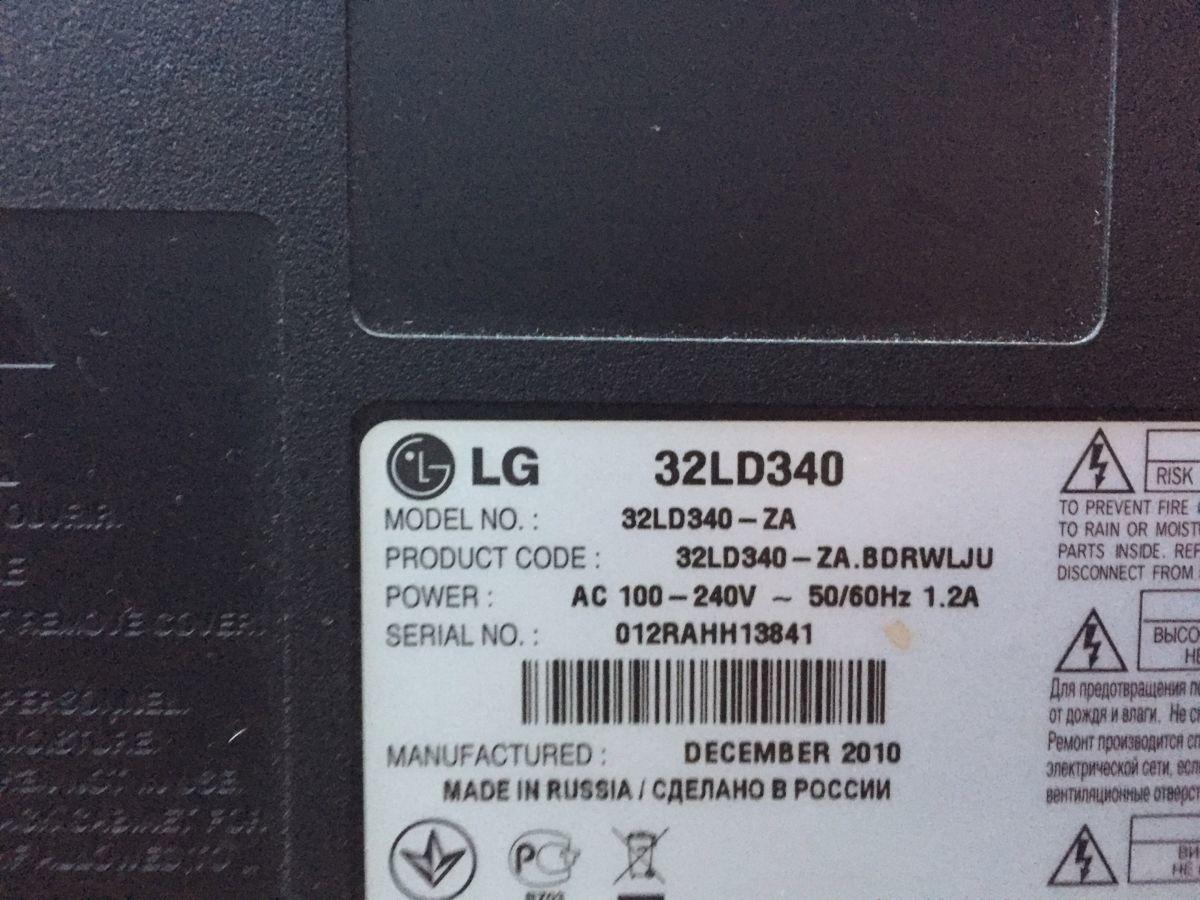 lg 32 ld340 прошивка