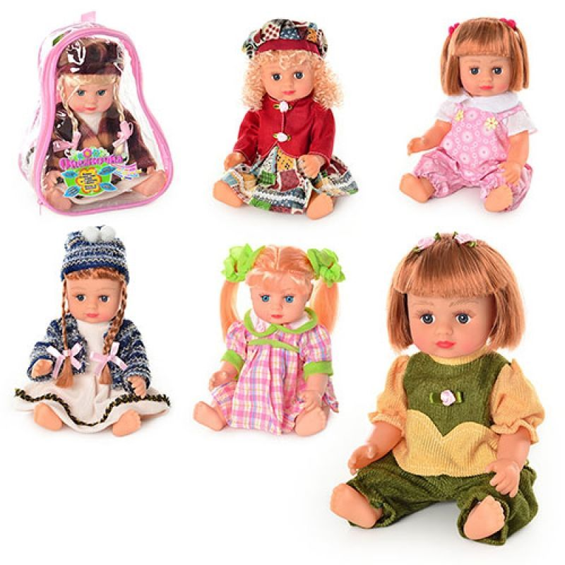 Интерактивная кукла Оксаночка
