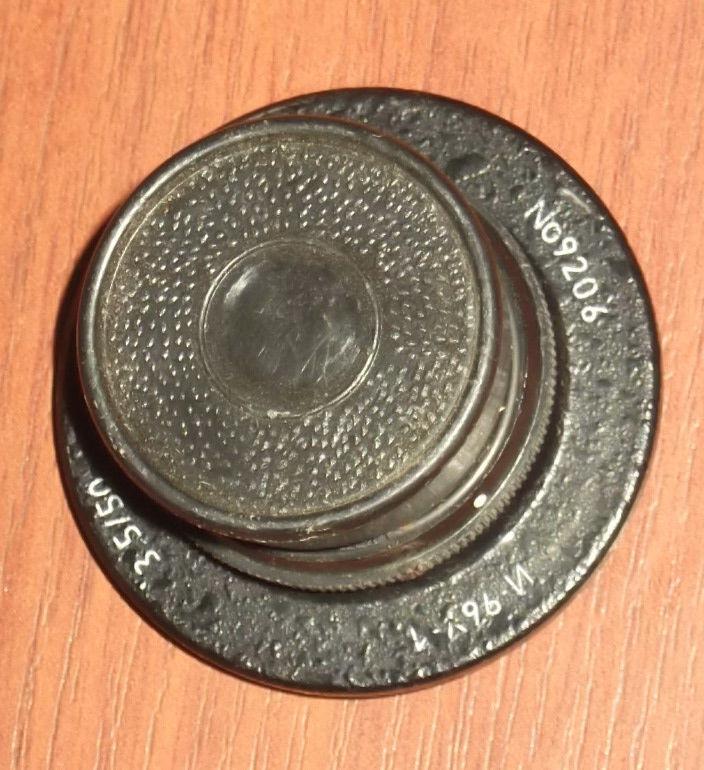 Объектив Индустар-96У 50 mm f/ 3.5