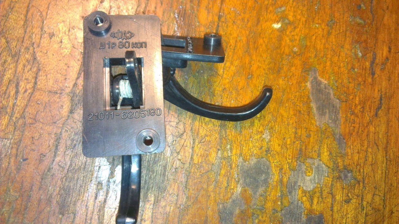 Ручка открывания двери внутренняя ВАЗ 21011