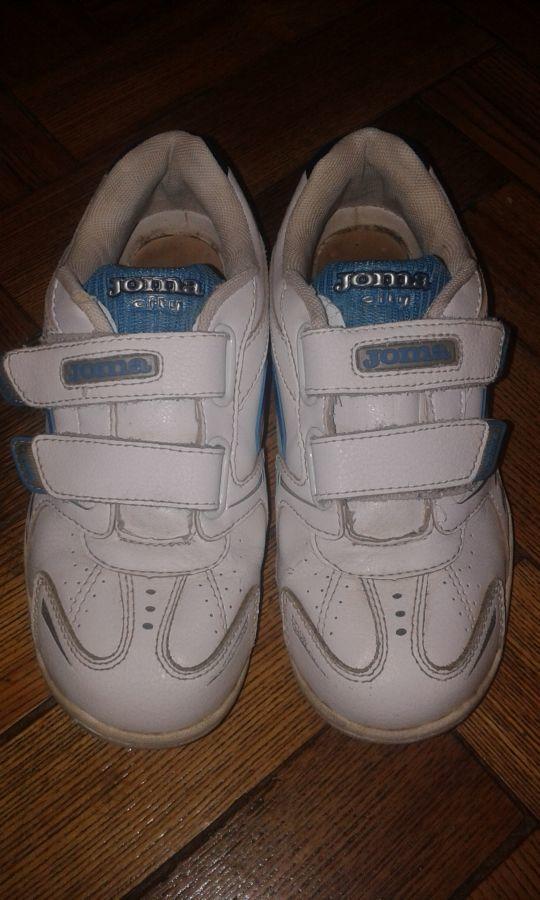 Кроссовки детские Joma