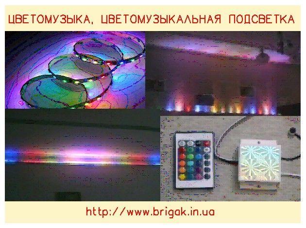 5m smd5050 rgb led гибкие полосы ленты light kit + музыка контроллер + разъем провода кабеля 12v