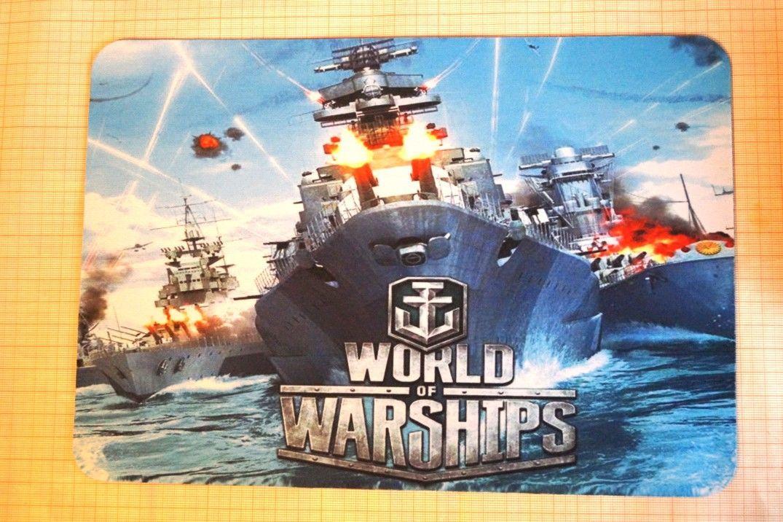Коврик компьютерный для мышки World of WarShips 200х280мм
