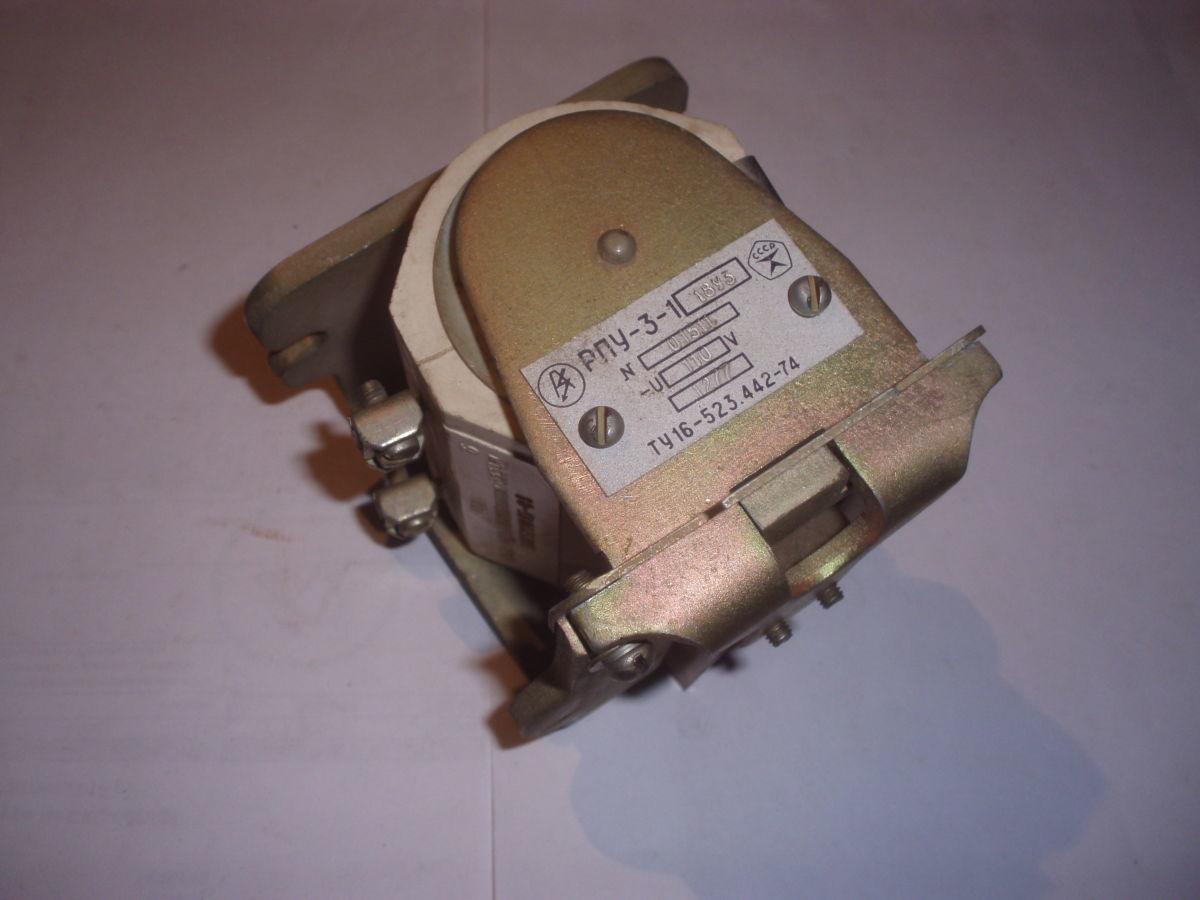 Реле РПУ-3-118у