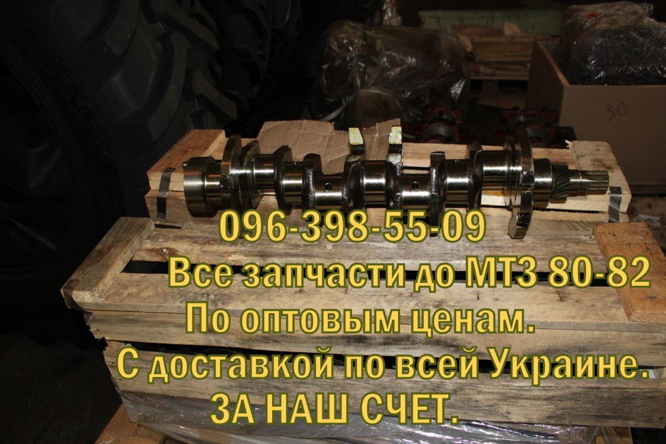 Фото 7 - 82,80 МТЗ наклейки на капот на трактор   На лобовое скло Трактора