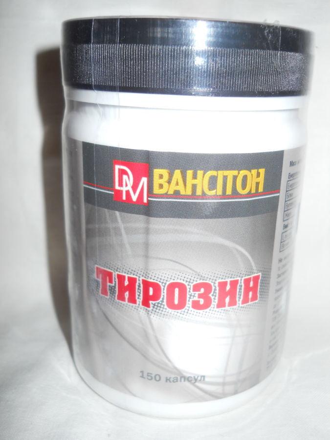 Аминокислотный комплекс для успешной тренировки VANSITON Тирозин 150тб