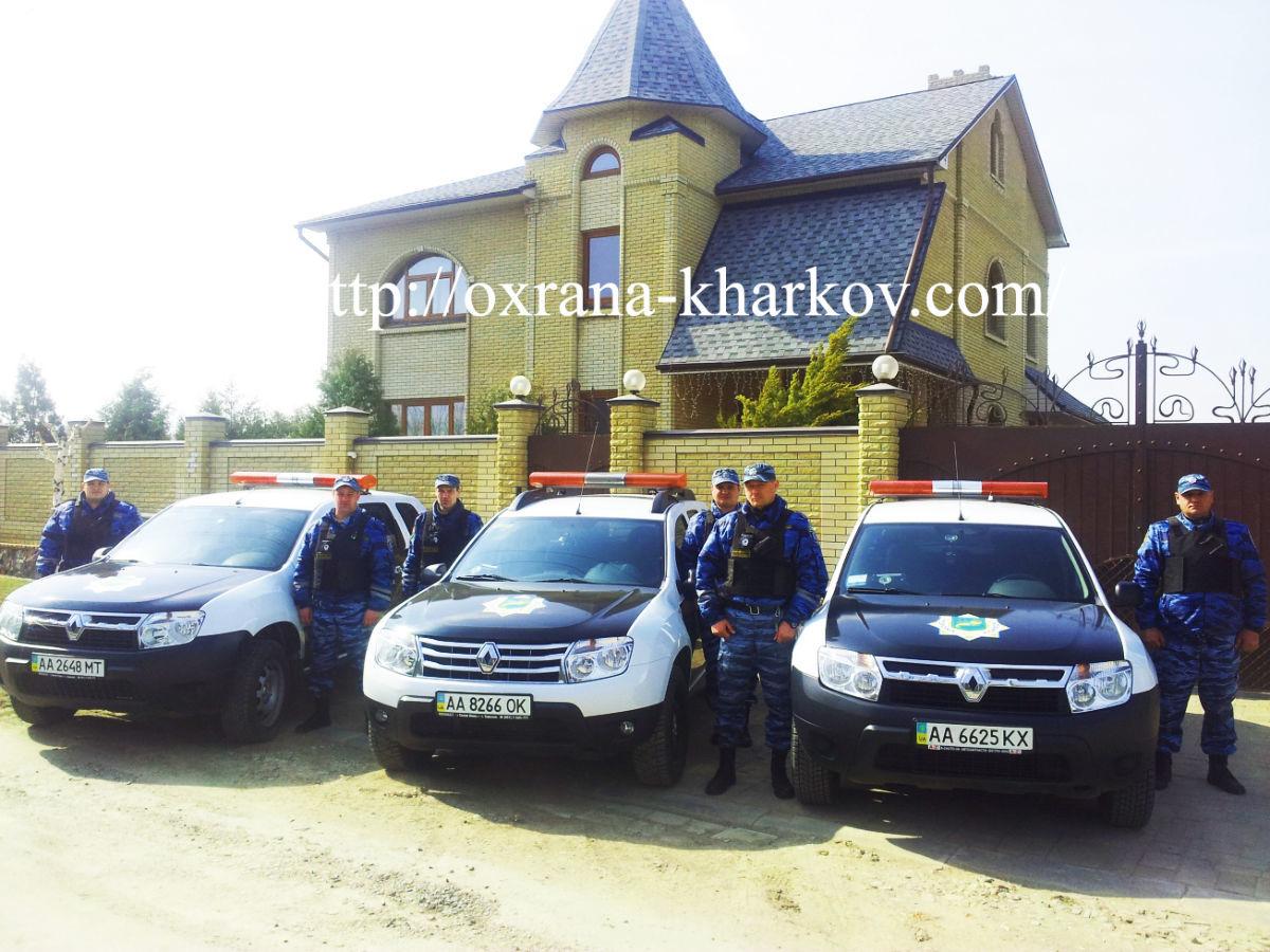 Фото 9 - Охрана дачи Липцы,охранная сигнализация установка Харьков