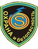 Фото 10 - Охрана дачи Липцы,охранная сигнализация установка Харьков