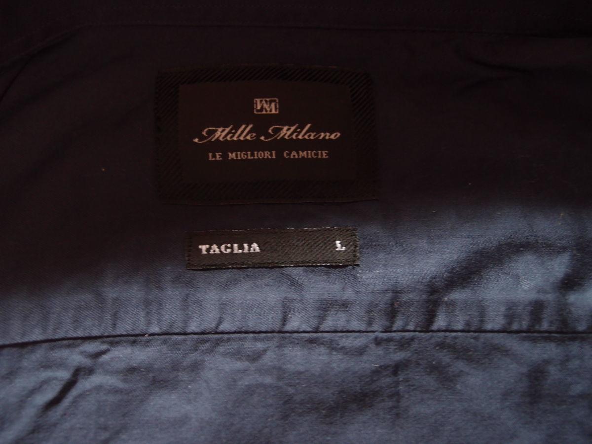 Фото 4 - рубашка Mille Milano