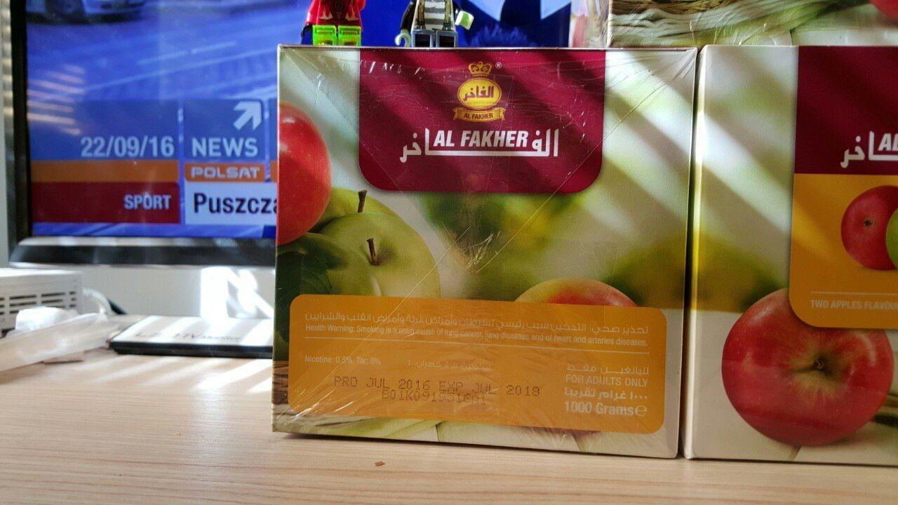 Архив Табак для кальяна Al Fakher 1кг оптом: 18 $ - Кальянный табак Киев на BESPLATKA.ua 11006045