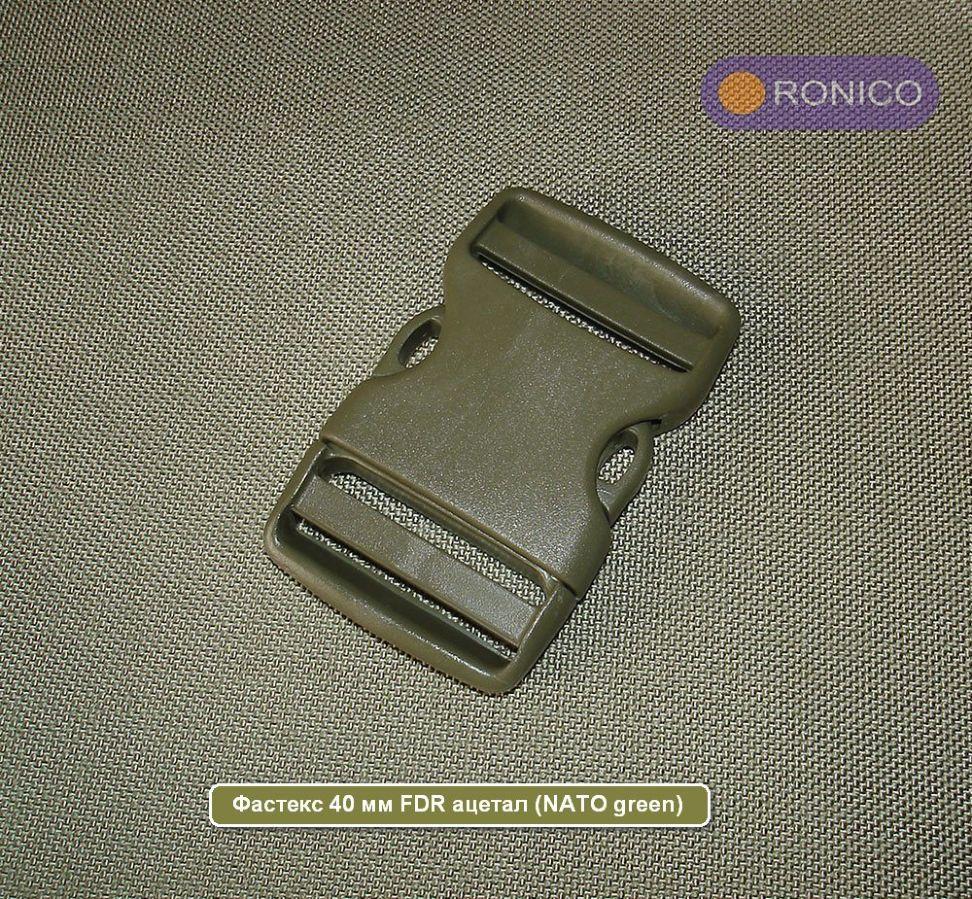 Фастекс 40 мм 2М двухсторонний (олива, черный)
