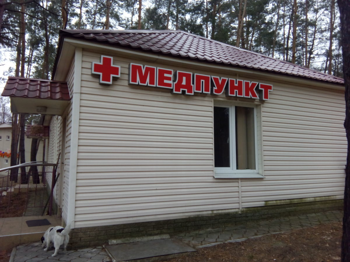 Фото 6 - Детский оздоровительный лагерь г.Святогорск
