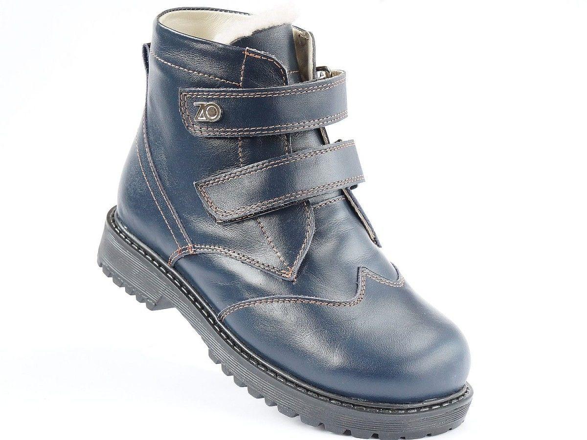 2248844eb Ортопедические зимние ботинки для мальчика: 1 200 грн. - Для ...