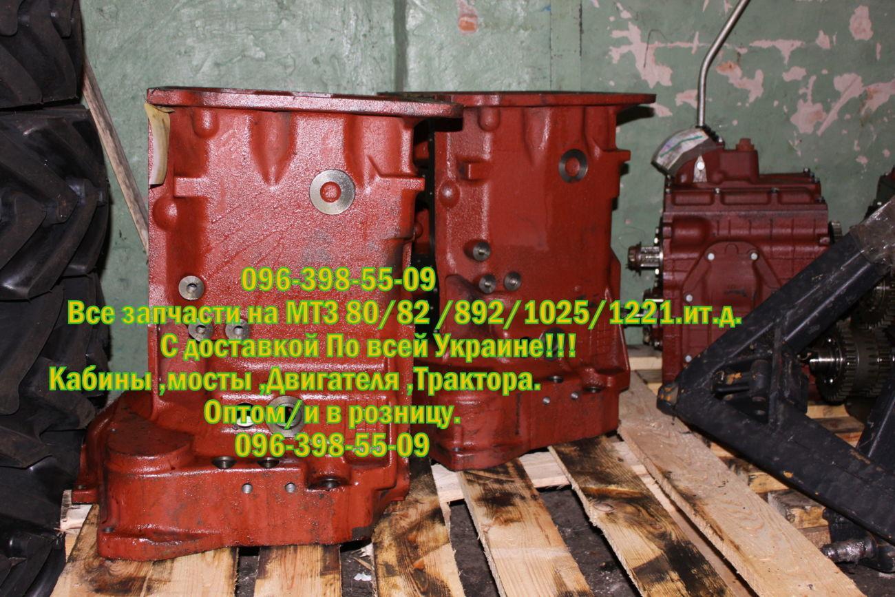 Фото - 70-1601015 корпус сцепления Промежутка МТЗ 80/82