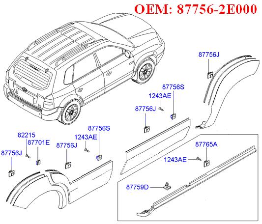 Резултат с изображение за 87756-2E000