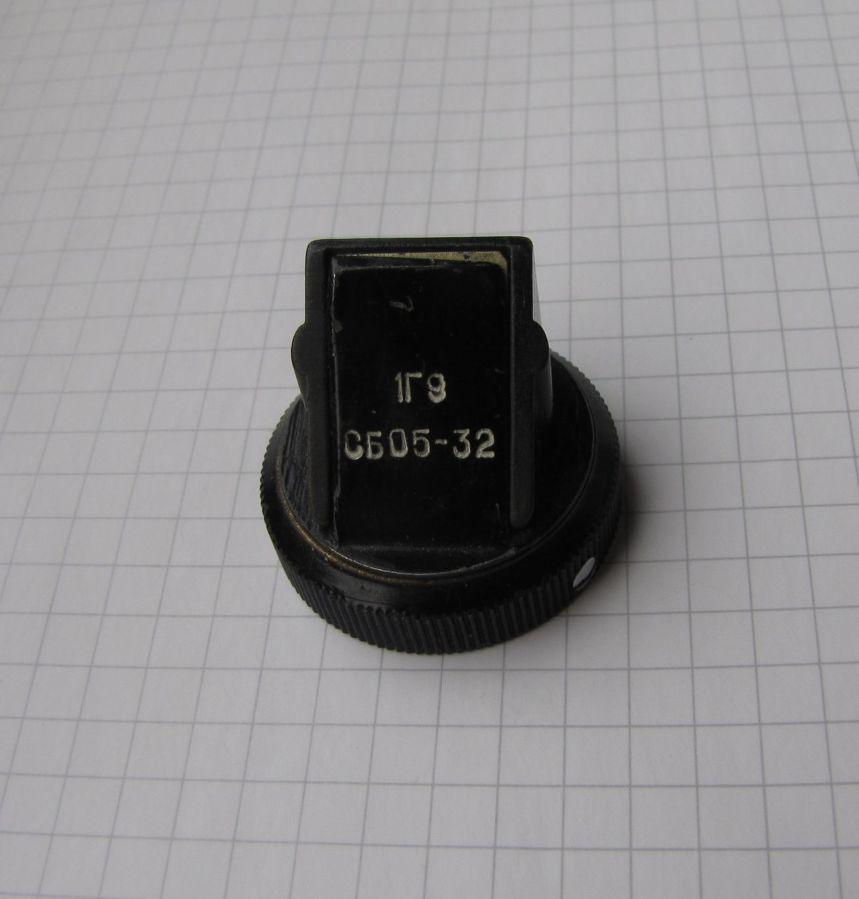 Оптика 1Г9 СБ05-32 (смотришь прямо, а видно всё сбоку)
