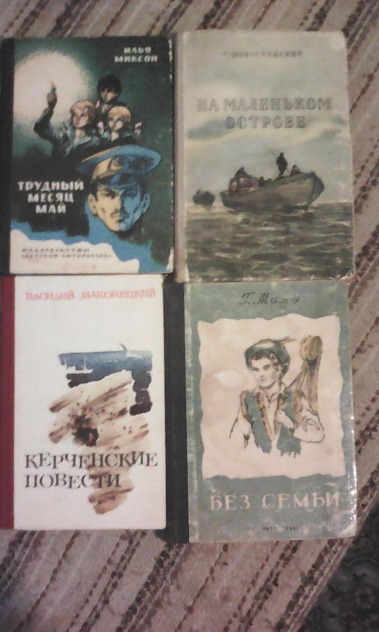 Фото 3 - Книги разные