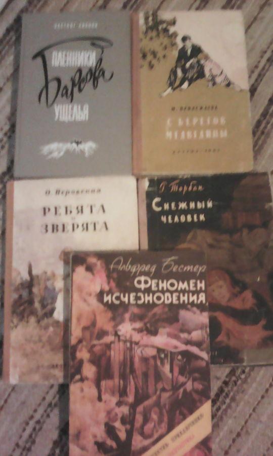 Фото 7 - Книги разные