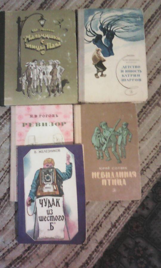 Фото 10 - Книги разные