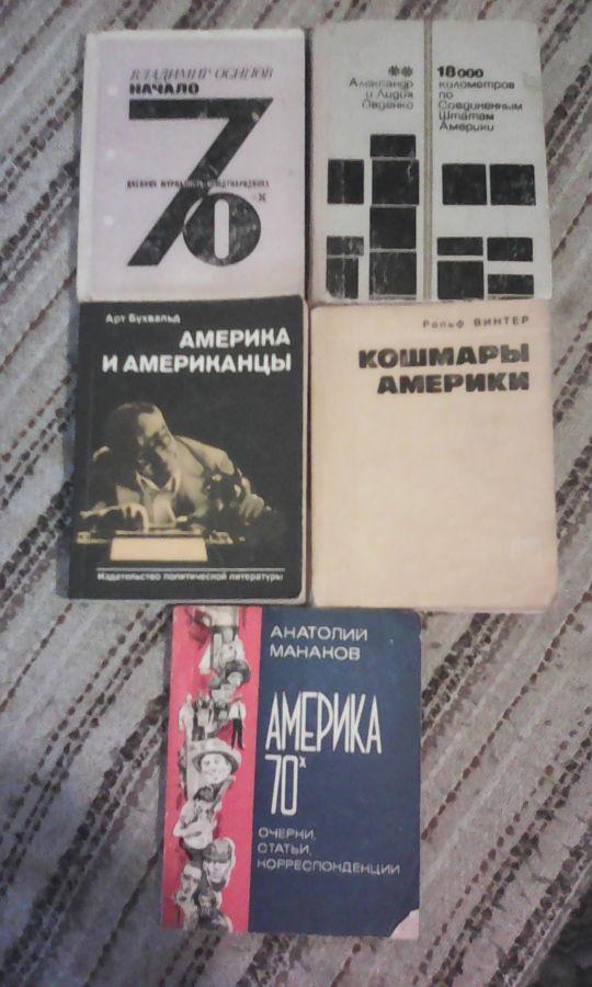 Фото 9 - Книги разные