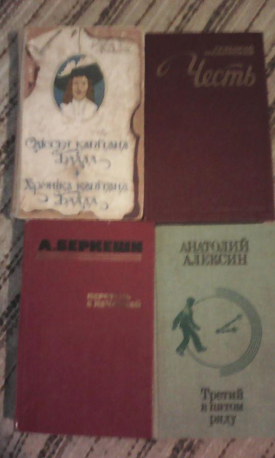 Фото - Книги разные