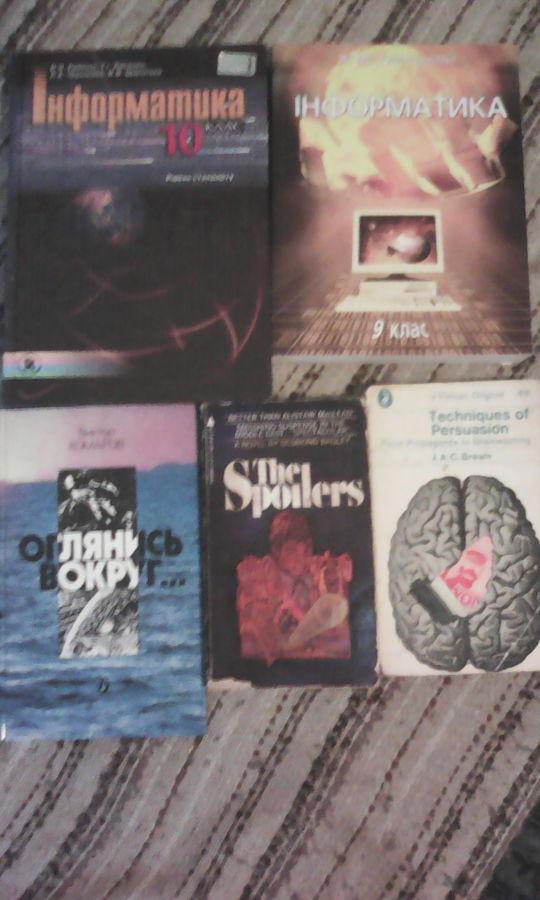 Фото 5 - Книги разные