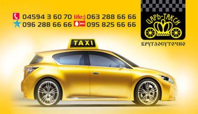 Требуется диспетчер для работы в такси в Броварах