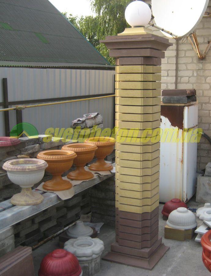 Наборной столб для забора ворот блок кирпич декоративный бетонный.