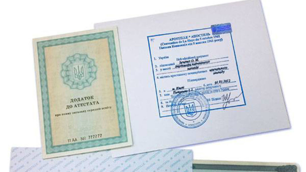 Фото - Апостилирование и легализация документов