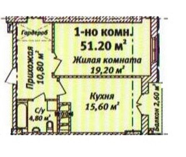 ул. Белинского 1 комнатная квартира