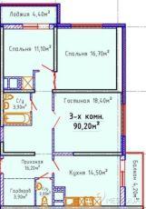 Шикарная 3 ком. квартира на Среднефонтанской