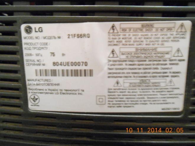 Телевизор LG 21FS6RG