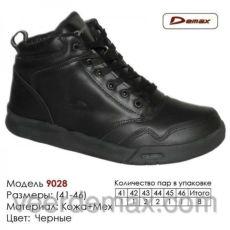 Кожаные зимние кроссовки Demax . Распродажа. разм. 41