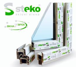 От производителя «Steko» металлопластиковые окна,двери