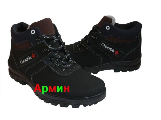 Мужские зимние новые ботинки коламбиа.