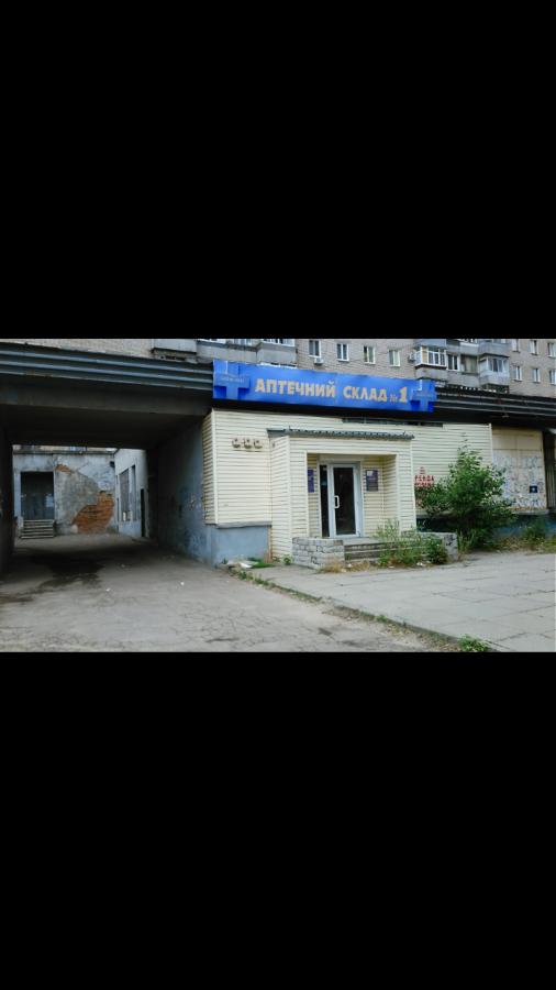 Продам магазин Красный Камень Савкина, 2, 470 м.кв.-можно по частям