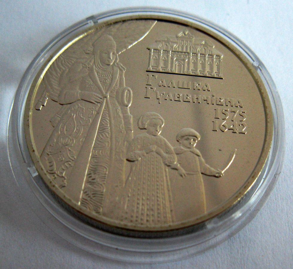 Монета в банковская капсула монета 1 деньга 1797 года цена