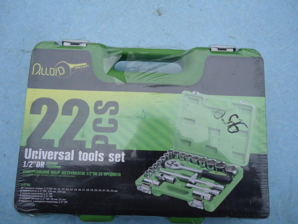 Фото - Набор инструментов Alloid DR 22