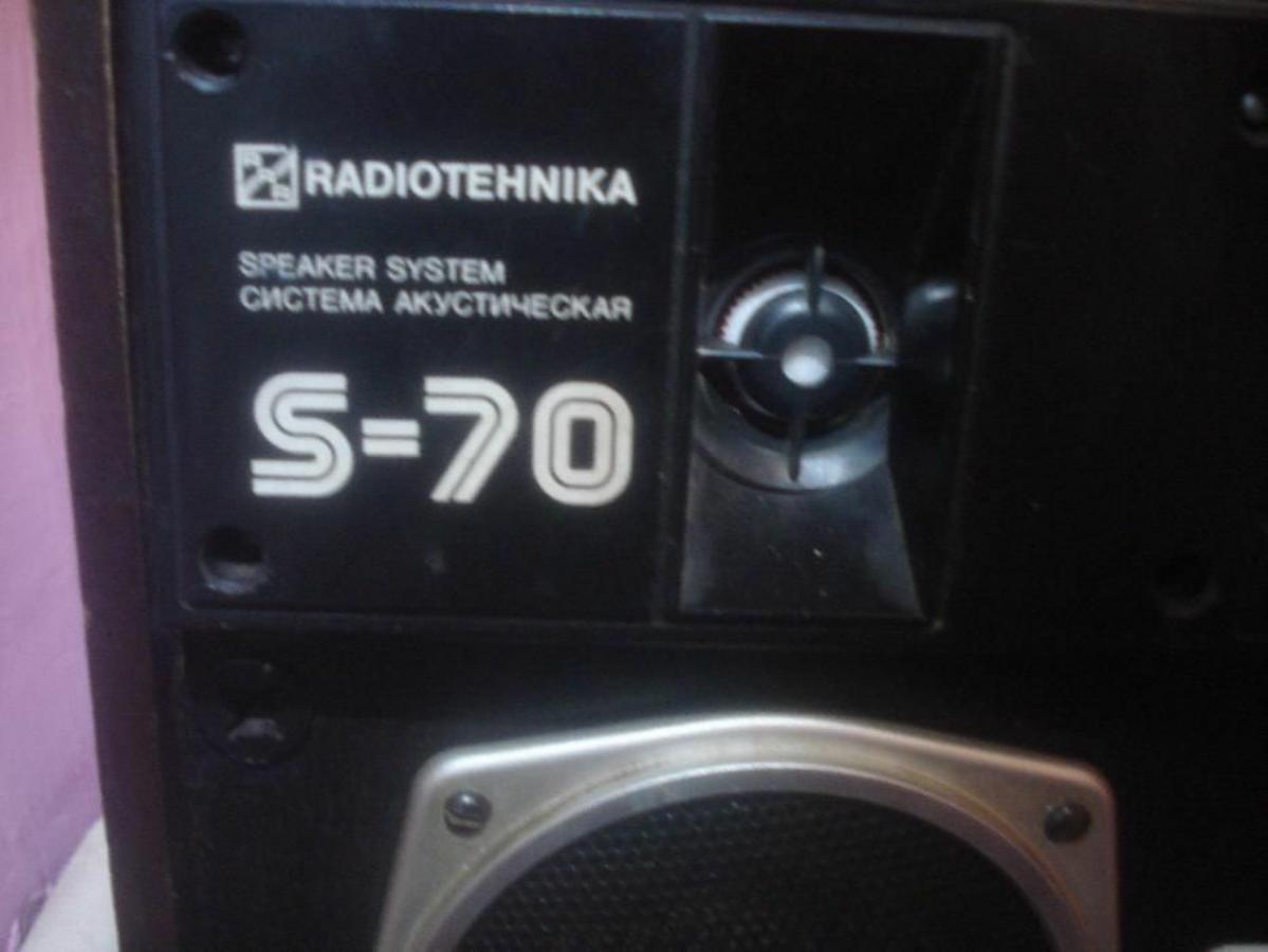Фото 4 - Радиотехника S70