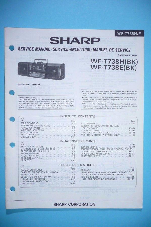 Фото 8 - Раритетная коллекц. магнитола Sharp WF-T738E(bk)  Япония 1986 г.в.