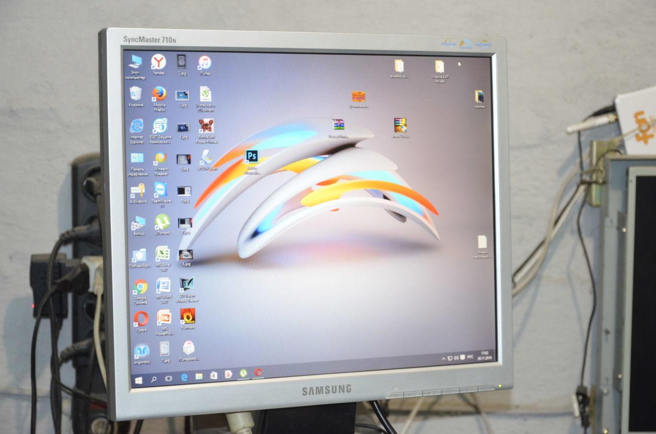 Фото - Монитор Samsung 710N
