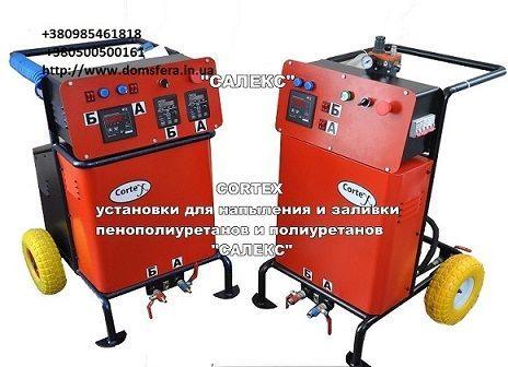 Фото - Оборудование для   пенополиуретанов ППУ, высокого  давления