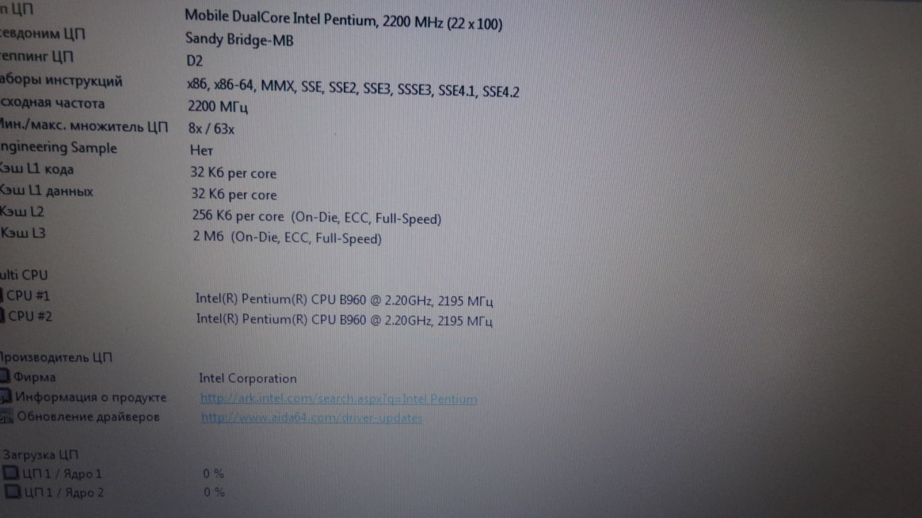 Фото 3 - Lenovo B590 Pentium B960 (2.2)/GT 610M 1 ГБ/2/500