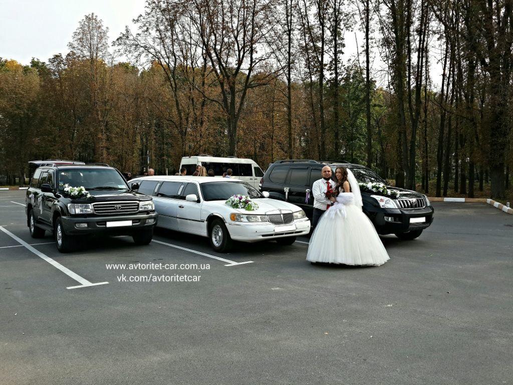 Фото 4 - Аренда прокат авто на свадьбу Харьков