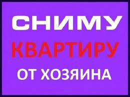 Фото - Поможем быстро и выгодно сдать в аренду недвижимость в Луганске