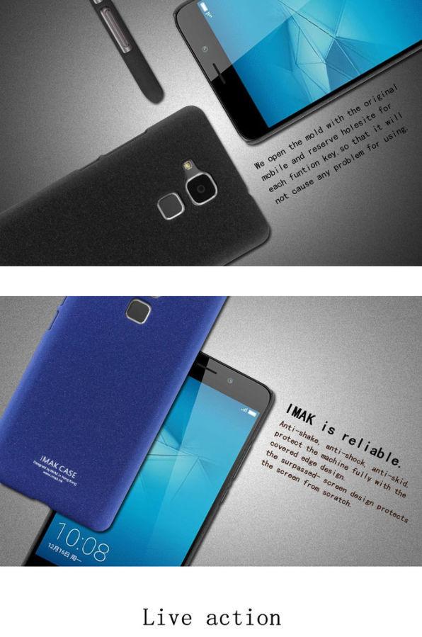Фото 2 - Чехол (Imak)для Huawei- P9 Lite , -GT3 +СТЕКЛО