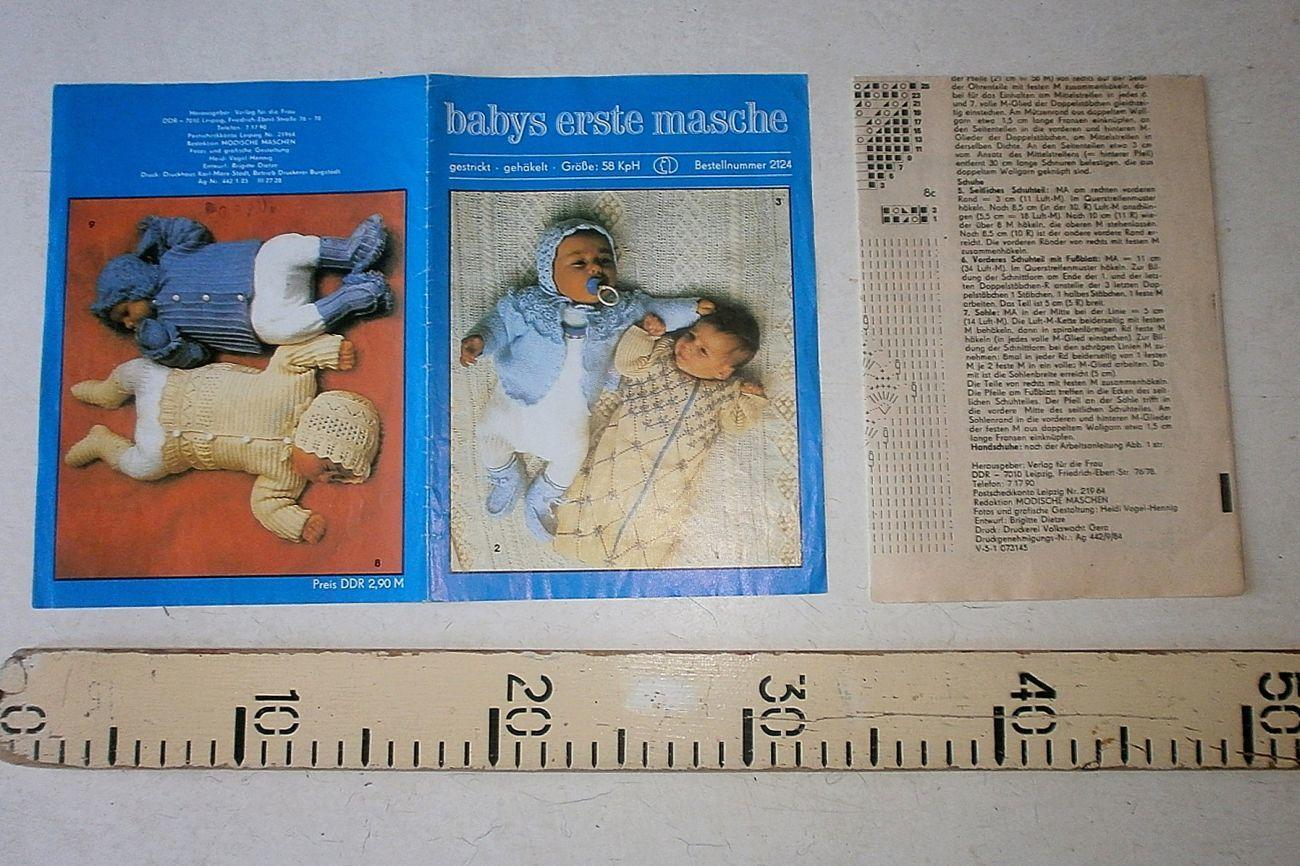 Фото 2 - Буклет вязание для малышей, со схемами