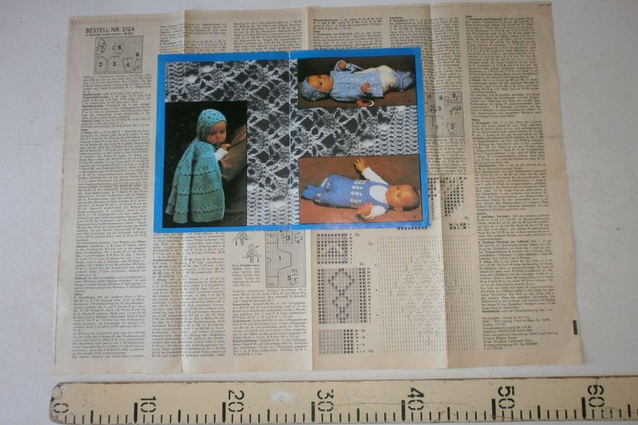 Фото 5 - Буклет вязание для малышей, со схемами