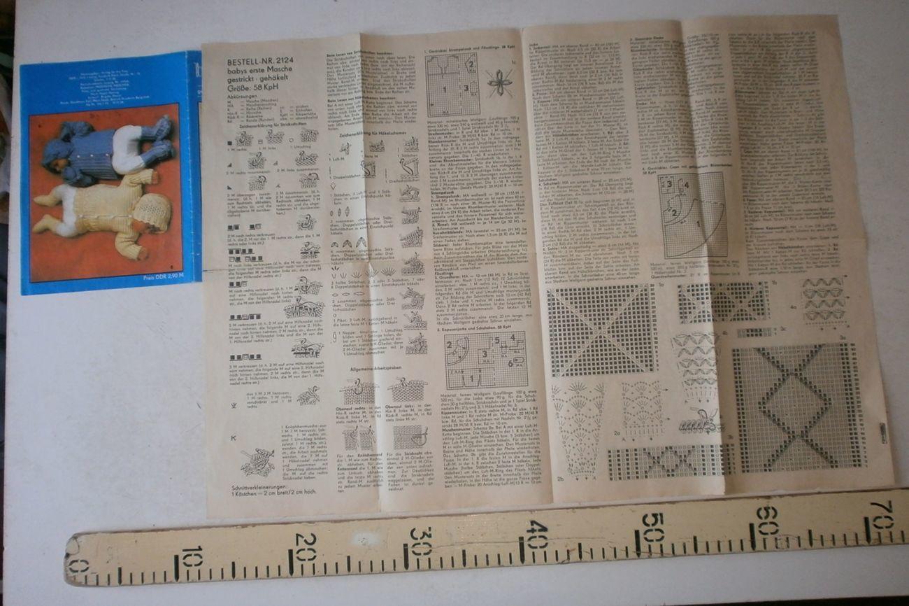 Фото 4 - Буклет вязание для малышей, со схемами